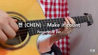 Download 첸(CHEN) - Make it count 기타 핑거 ver [후렴제외] Mp3