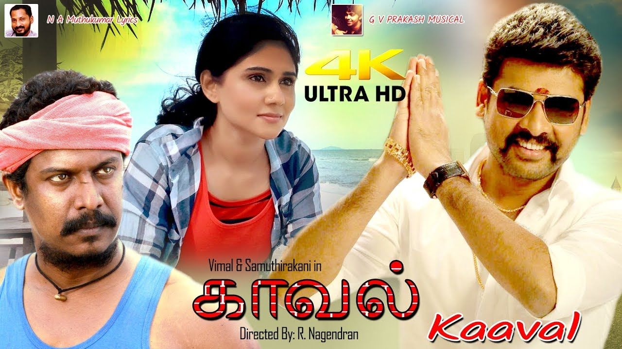 Download Samuthirakani, Vimal Tamil Full Movie 4K Ultra HD Movie | Kaaval | காவல் | Tamil Full Movie 4K Movie