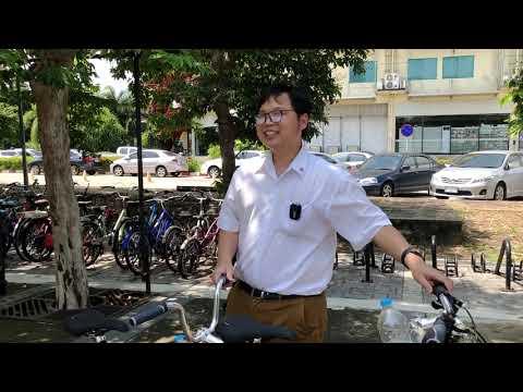 Together on Tandem Khs T20 ทดสอบจักรยาน