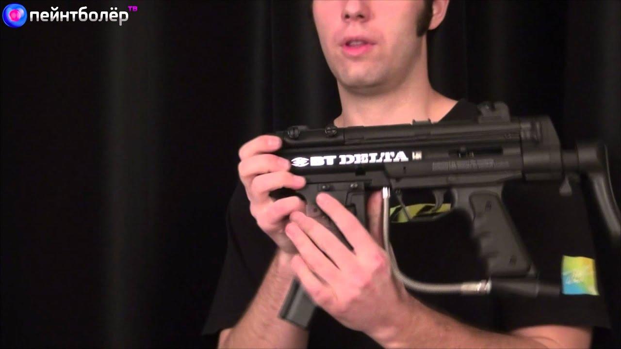 инструкция по маркеру bt-15