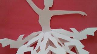 Балерина Своими Руками Из Бумаги