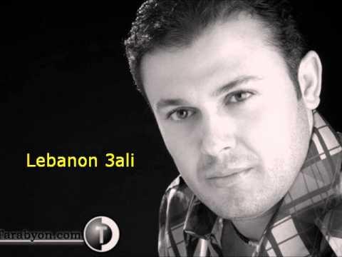 Rabih El Asmar -Mashye El Hajal