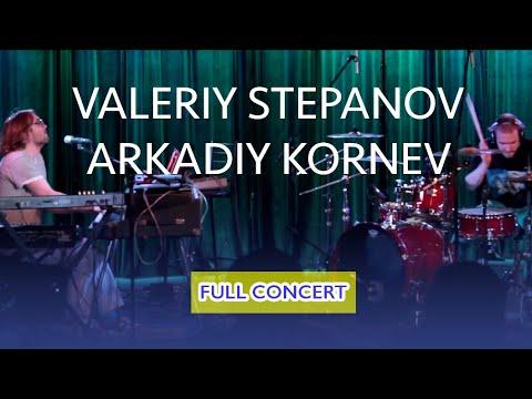 Valeriy Stepanov & Arkadiy Kornev (featuring Anton Davidyants) - VSAK I