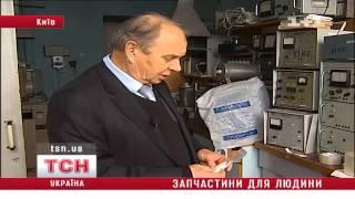 видео Керамика на службе человека