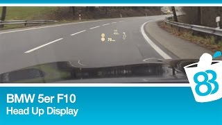 BMW 5 F10 Head up Display Test Demonstration
