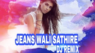 Jeans Wali Sathire (Dance Mix) Dj Song   Dj Sn x Dj Sk, R5   New Odia Dj Song   Osmdjsong