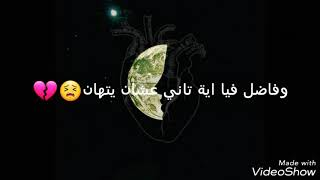 احمد سعد حالة واتس روعة