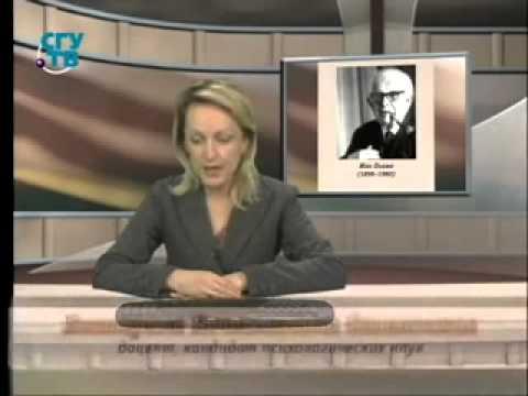 PSYLIB® – Л. Хьелл, Д. Зиглер. ТЕОРИИ ЛИЧНОСТИ