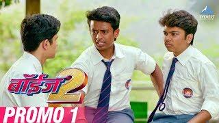 Kabir Adchanit Aahe - Movie Boyz 2 Dialog Promo | New Marathi Movies 2018 | 5th Oct 2018