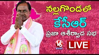 KCR Public Meeting in Adilabad