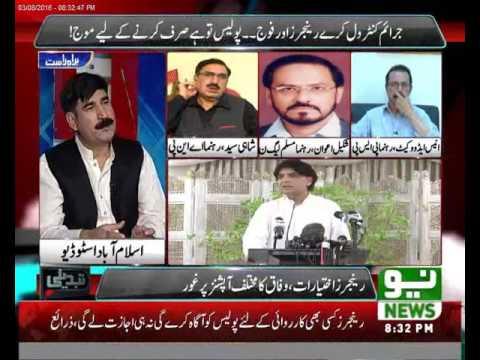 Terrorist Organizations have their bases in Punjab, Akhunzada Chattan