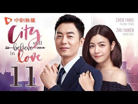 City Still Believe in Love - Episode 11(English sub) [Zhu Yawen, Chen Yanxi]