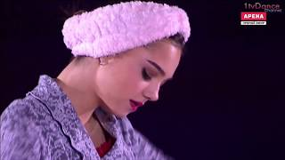 Dua Lipa New Rules - on ice edit