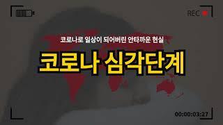 [알리기프트]휴대용 UV살균기 / 2007204