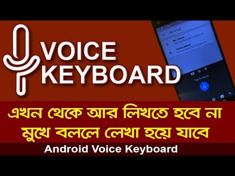 Voice Translator Android App Review HD English To French  German  Spanish   Amazing Translator App