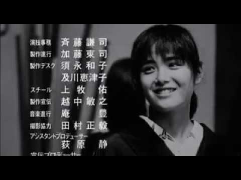 富田靖子 主演映画「BU・SU」 エンディング
