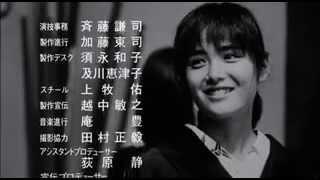 映画「BU・SU」エンディング 主演:富田靖子 監督:市川準 ここで原由子...