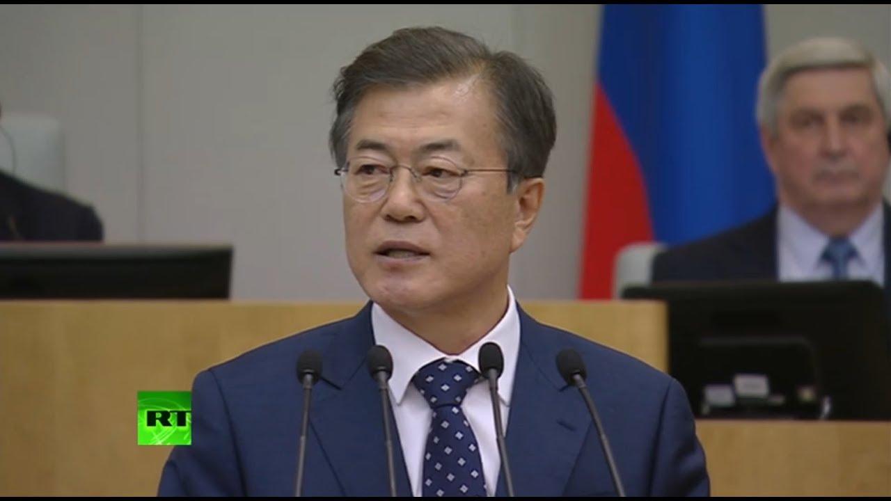 Глава Южной Кореи выступает в Госдуме