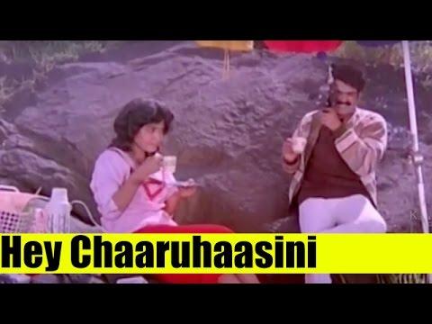 Malayalam Song - Hey Chaaruhaasini - Anuragi - Starring Mohanlal, Urvashi, Ramya Krishnan