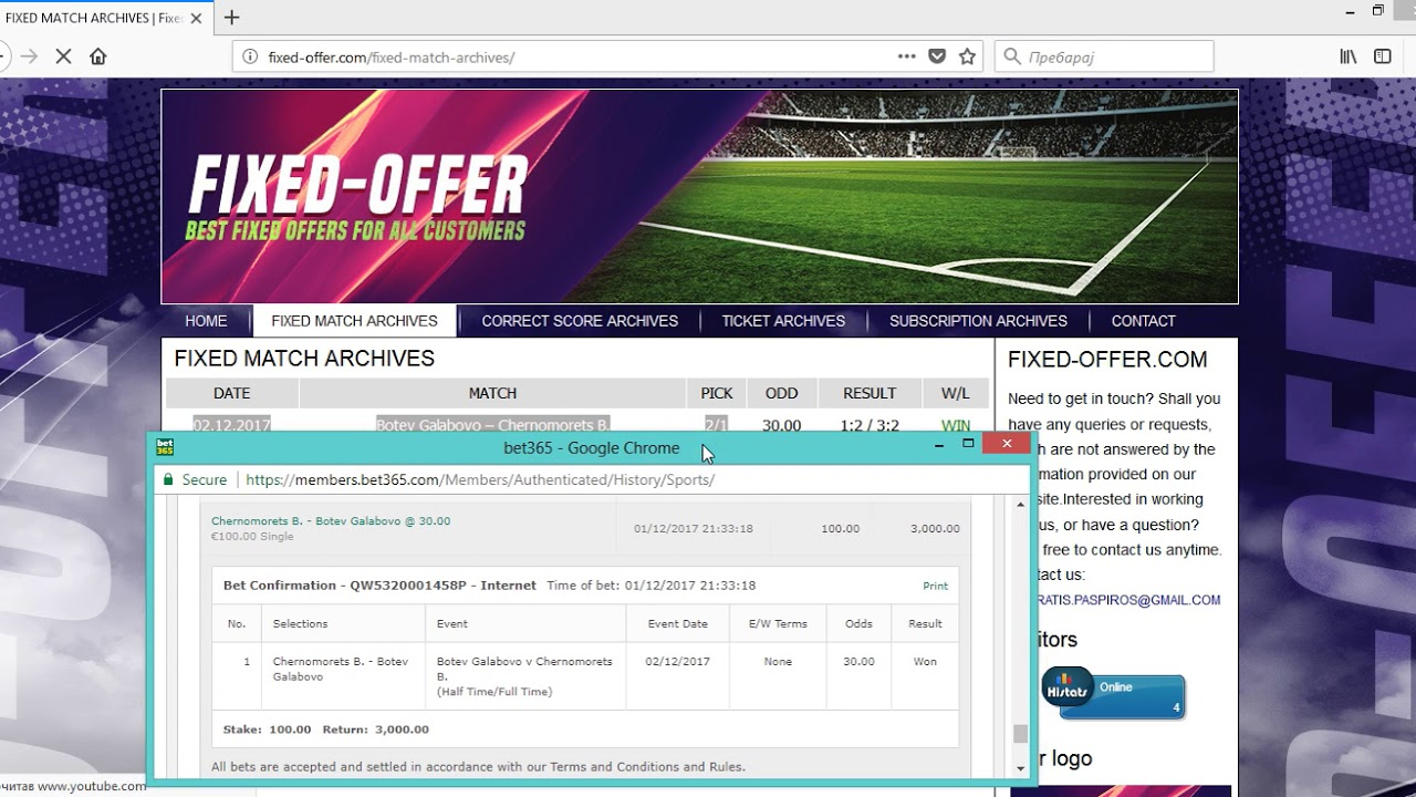 Fixed Matches HT/FT, best football tips, Fixed Matches HT FT, best