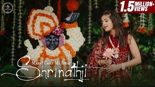 Maara Ghat Maa Birajta Shrinathji | Aishwarya Majmudar | Krishna Janmashtami ♥️🦚