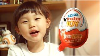 킨더조이 미니언즈 서프라이즈 에그 먹방 & 장난감 놀이 Lime & toys 라임튜브