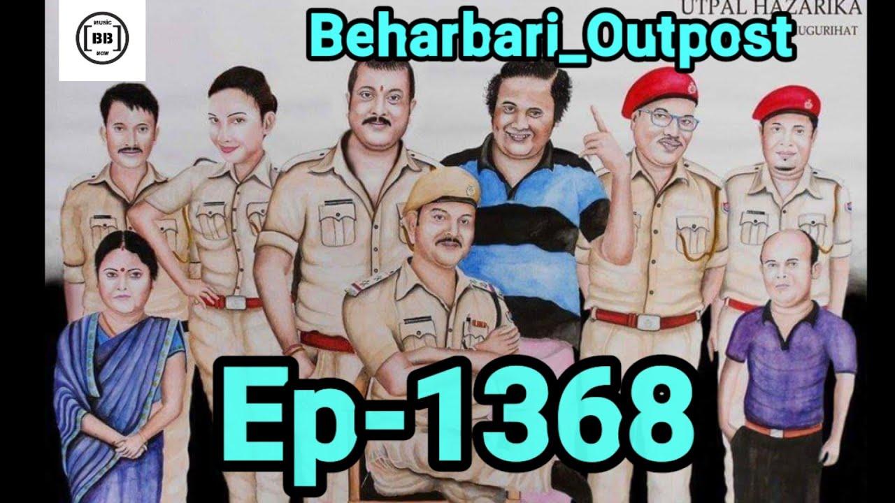 Download Beharbari outpost today episode 1368  12 feb