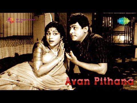 Avan Pithana | Aayiram Mutham song