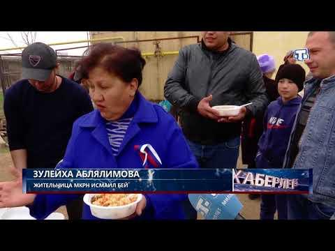 Выборы Президента России на западе Крыма