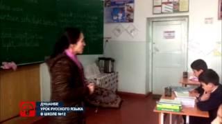 В школе №12 идет урок русского языка