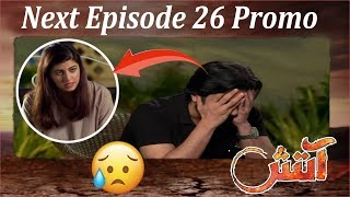 Aatish Episode 26 Promo _ HUM TV Drama  Daily TV