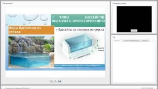 видео элементы ограждающих конструкций