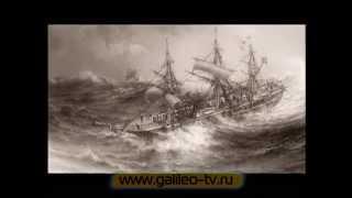 Галилео. Сочинский морской порт (часть 2)