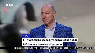 Гордон: Актер Порошенко проживает фальшивую жизнь – он постоянно врет