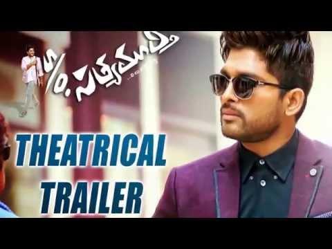 S/o Satyamurthy Telugu Movie || Full Songs Jukebox || Allu Arjun,Samantha,Nithya Menon
