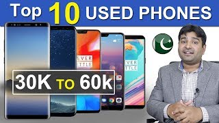 Top 10 Best USED Smartphones ( Rs.30000 to Rs.60000 ) in Pakistan 2019