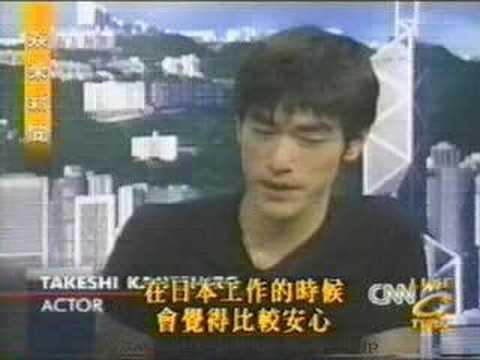 Takeshi Kaneshiro  in English 1999