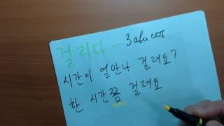 Корейский язык. (мои уроки 22)초급