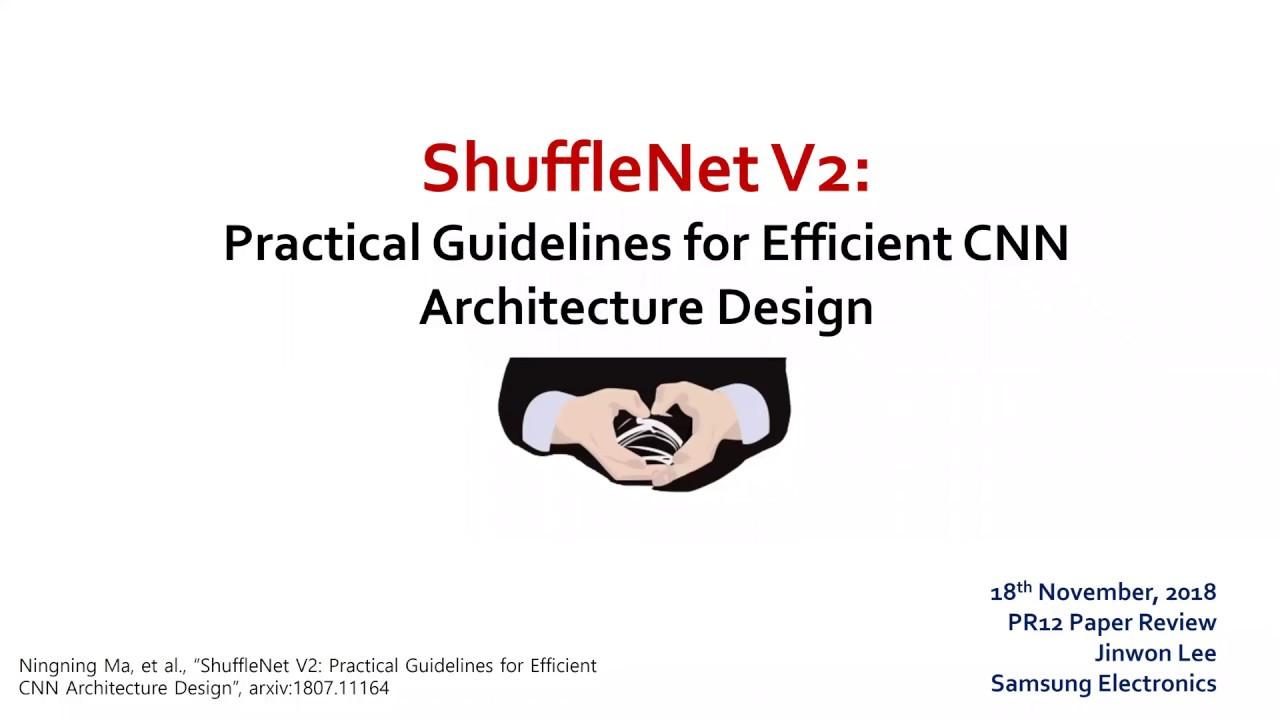 PR-120: ShuffleNet V2: Practical Guidelines for Efficient CNN Architecture  Design