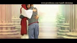 Download Yarai Theduven Yarai  tamil Christian s MP3 song and Music Video