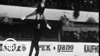 Ирина Роднина - лучшая спортсменка года. Новости. Эфир 27.12.1973