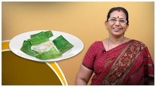 Mango Patholi | Mallika Badrinath Recipes | South Indian Steamed Food