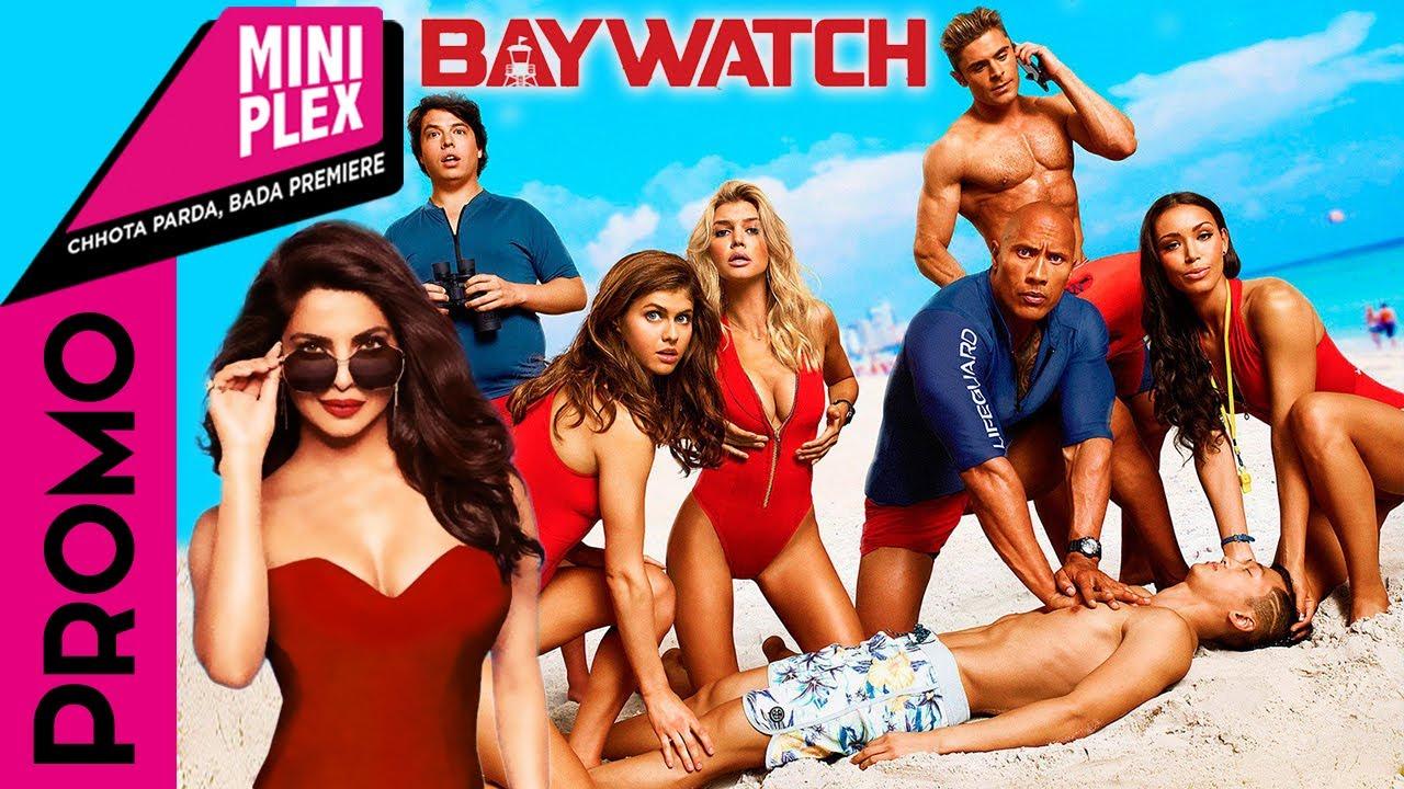 baywatch movie in hindi 2018
