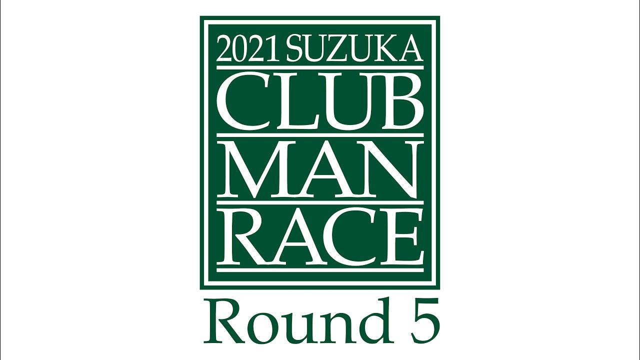 2021 鈴鹿クラブマンレース Round5