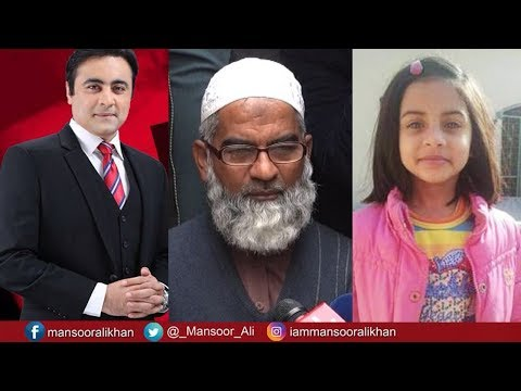 To The Point With Mansoor Ali Khan - 12 January 2018 - Express News