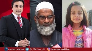 To The Point With Mansoor Ali Khan - Zainab Home Special - 12 January 2018 | Express News