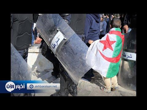 الشرطة الجزائرية: اعتقال 75 محتجاً  - 09:54-2019 / 3 / 16