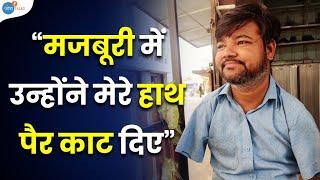 अपने Challenges को Face करना सीखो | Roshan Nagar | Josh Talks Hindi