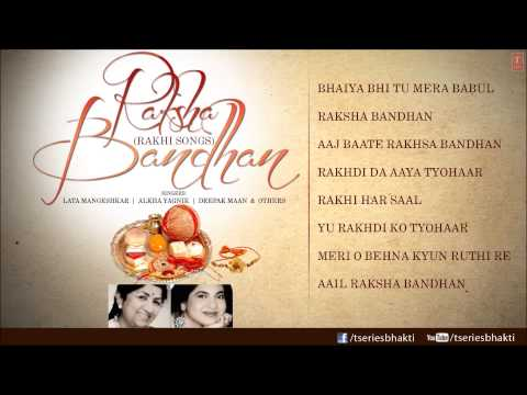 Rakhi Special Songs By Lata Mangeshkar, Alka Yagnik, Others I Full Audio Songs Juke Box