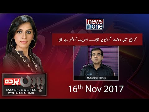 Pas E Parda | 16-November-2017 | NewsOne Pk